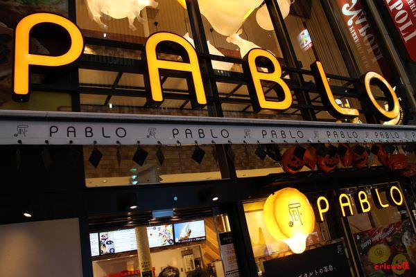 [大阪] Pablo 現烤起司塔 (道頓堀店) – 來自關西的大阪必吃甜點推薦