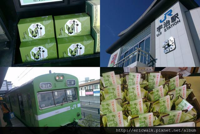 [2012冬-京都] 宇治 – 京都近郊的日本抹茶綠色天堂