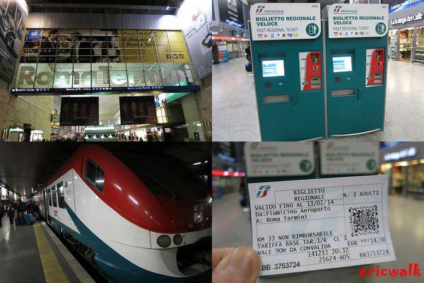 [義大利] Leonardo Express 羅馬機場快線 – 往返羅馬Fiumicino機場及羅馬Termini車站,方便快速的好選擇