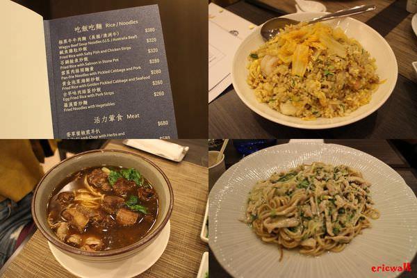 05 餐廳 (2).jpg