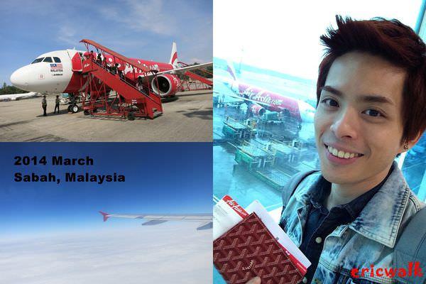[沙巴] 亞洲航空台幣$3431來回亞庇機票、機場兌換馬幣、機場計程車往市區及飯店