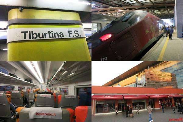 [義大利] Italo 羅馬Tiburtina站到米蘭Rogoredo站 – 搭乘Italo法拉利火車的完整經驗分享介紹