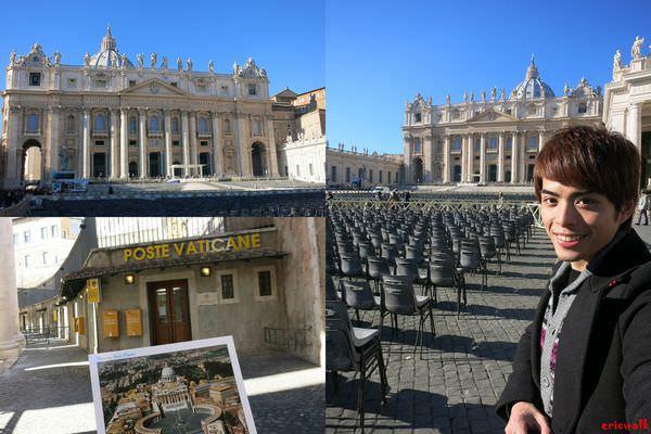 [義大利] 梵諦岡Città del Vaticano – 聖彼得廣場Piazza San Pietro、梵諦岡郵局