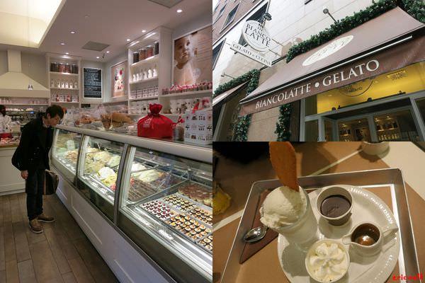 [義大利] BIANCOLATTE 米蘭甜點美食推薦 – 咖啡甜點Affogato好好吃