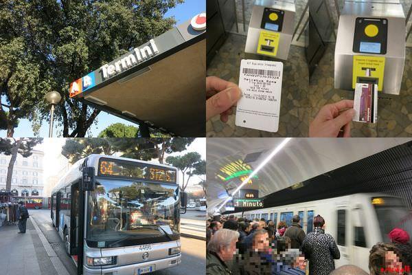 [義大利] 羅馬: 教你自己搭地鐵及公車- BIT單程票介紹、交通費用、注意事項