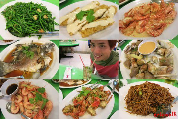 [沙巴] 大茄來海鮮餐廳 Welcome Seafood Restaurant – 超有名亞庇市區海鮮餐廳推廌,便宜又好吃的海鮮大餐