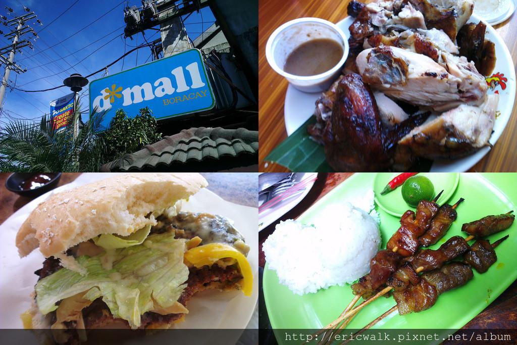 [2013 長灘島] dmall 美食: Andok's烤雞、 Mang INASAL 菲律賓料理、Bite Club漢堡 – 鮮嫩多汁Andok's烤雞好美味