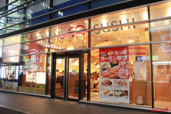 [東京] ITAMAE SUSHI 板前壽司 – 新宿東寶大樓下的便宜壽司好選擇