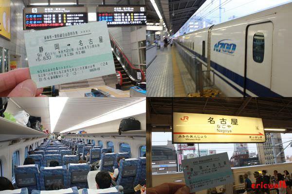 [名古屋] 新幹線HIKARI初體驗 – 靜岡前往名古屋,購票搭乘紀錄及名古屋站介紹