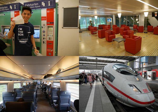 [德國] 中華航空Rail&Fly機加鐵 超優惠套票 – 一等艙德鐵車票、免費使用德鐵貴賓室,法蘭克福機場前往車站(含超詳細取票步驟),搭乘德鐵前往慕尼黑!