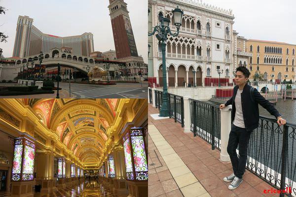 """[澳門] 澳門一日遊: 從機場""""走路""""到新濠天地及威尼斯人酒店,一個人的威尼斯人!"""