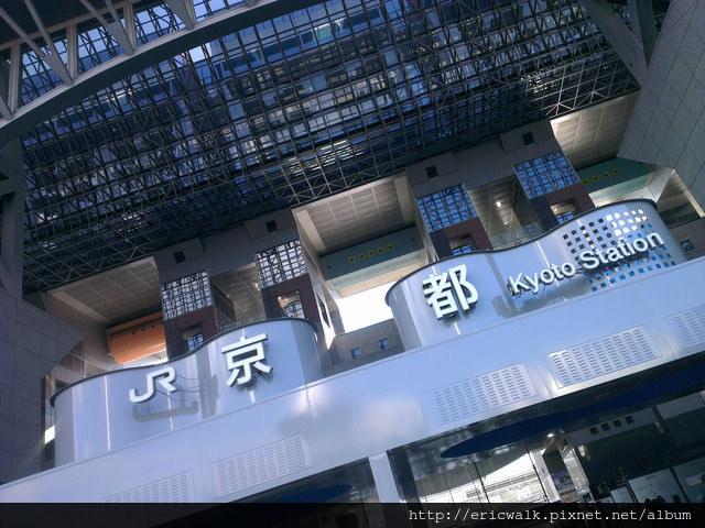 [2012冬-京都] 京都站介紹及周邊 – 關西古都裡的超現代變形車站
