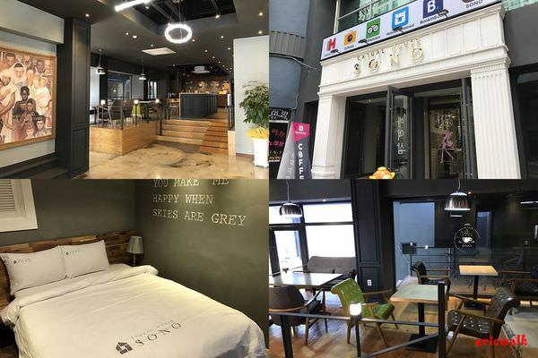 [大邱] Sono Business Hotel – 東城路商圈5分鐘,乾淨平價住宿選擇