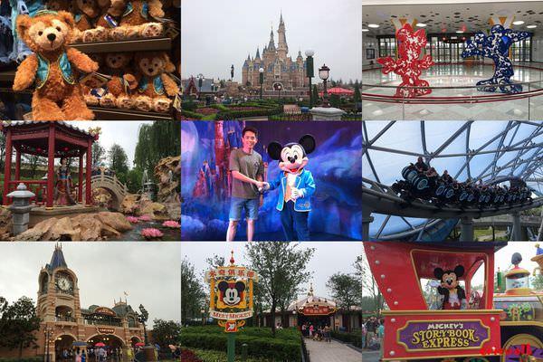 [上海] 上海迪士尼樂園 – 優惠門票、世界最大城堡、全球獨家必玩設施全記錄