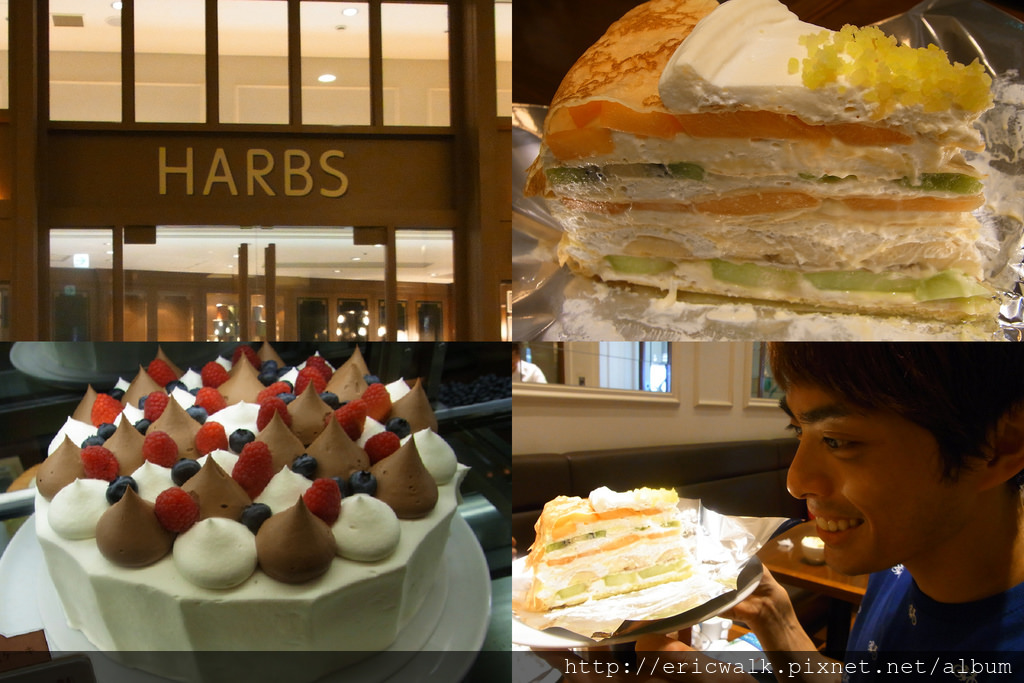 [東京] HARBS六本木之丘店 – 東京推薦必吃的超好吃水果千層派
