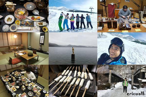 [秋田] 秋田田澤湖冬季之旅 – 滑雪、美食、景點,四天三夜行程總整理