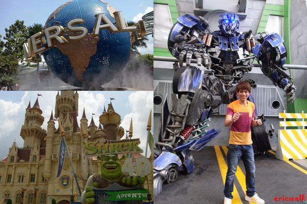 [新加坡] 新加坡環球影城 &#8211; 走遍各大精彩園區,拜訪史瑞克、侏儸紀公園、木乃伊,世界唯一<變形金剛3D對決之終極戰鬥>超好玩