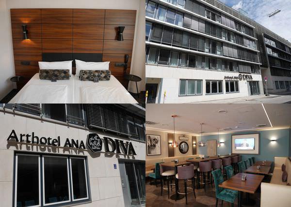 [德國] Arthotel ANA DIVA Munich 迪瓦慕尼黑藝術飯店 – 中央車站十分鐘,2017全新開幕飯店推薦