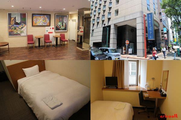 [福岡] Hotel Century Art – JR博多站一分鐘、2014年全面裝修平價商旅