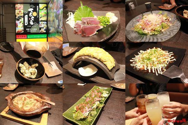 [靜岡] てんくう TenKuu (浜松モール街店) – 靜岡特產餐點、連鎖居酒屋推薦