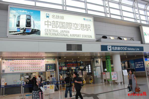 [名古屋] 機場快速列車【名鐵μ-SKY 】 – 中部國際機場機場來回名古屋