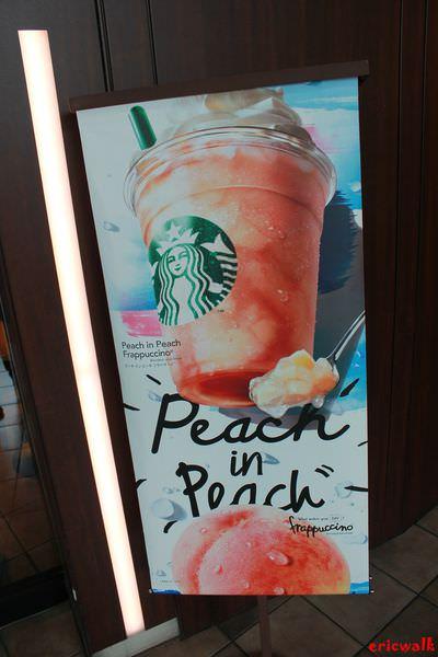"""[東京] Starbucks """"Peach in Peach"""" Frappuccino 期間限定水蜜桃星冰樂"""