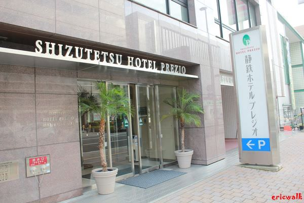 [靜岡] Hotel Prezio 靜岡站南 – JR靜岡站2分鐘、新穎優質商旅飯店推薦