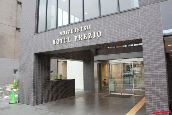 [靜岡] 靜鐵Shizutesu Hotel Prezio 沼津 – JR沼津站全新開幕高CP值住宿推薦