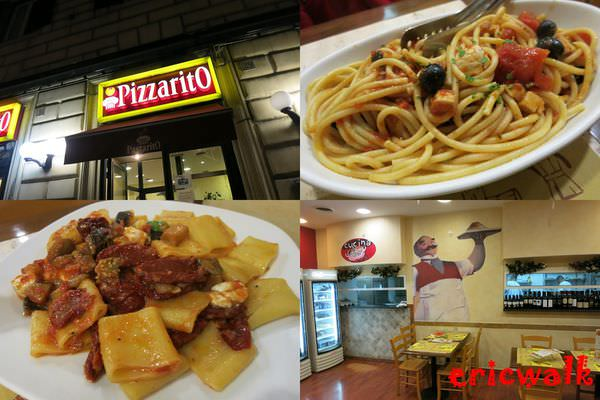 [義大利] PastaritO 羅馬美食推薦 – 距離Termini一分鐘,只要10歐就能吃飽的平價大份量美味義大利麵