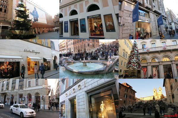 [義大利] 電影<羅馬假期>的西班牙廣場Piazza di Spagna & 世界名牌聚集的康多提路 Via del Condotti