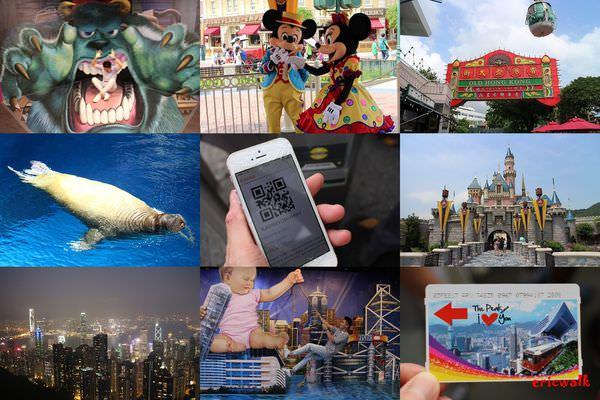 [香港] 香港自由行、香港景點推薦 – Klook 客路 APP 快速取票、免排隊、全新景點推薦