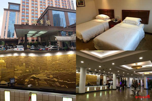 [上海] 上海賓館 – 靜安區住宿,有點年紀、保持得還可以的中價飯店