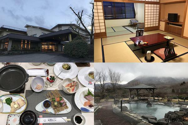 [九州] 大分縣九重町好好玩 – 九重星生溫泉飯店、九州最大露天溫泉推薦