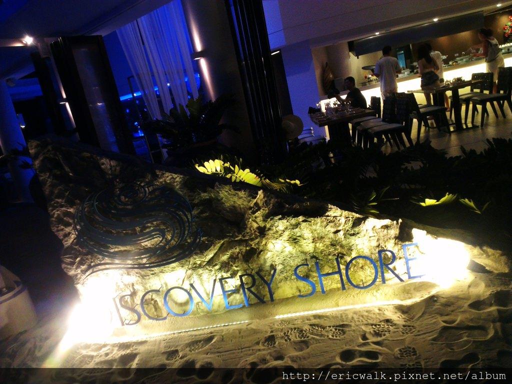 [2013 長灘島] Discovery Shores 晚餐Buffet – S1最高級飯店晚餐,吃氣氛多於吃食物