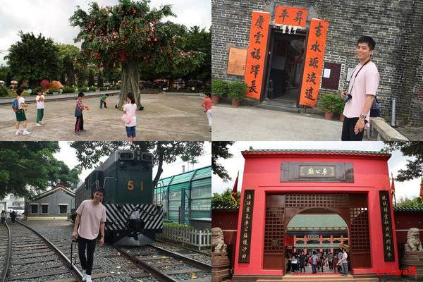 [香港] 新界歷史文化遊 – 來林村丟橘子許願望、搭火車進入香港歷史吧!