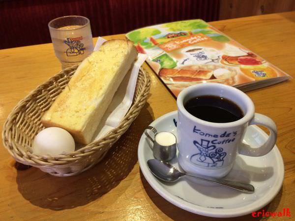[名古屋] Komeda Coffee コメダ珈琲店 – 早餐就是要喝咖啡送吐司跟水煮蛋啊