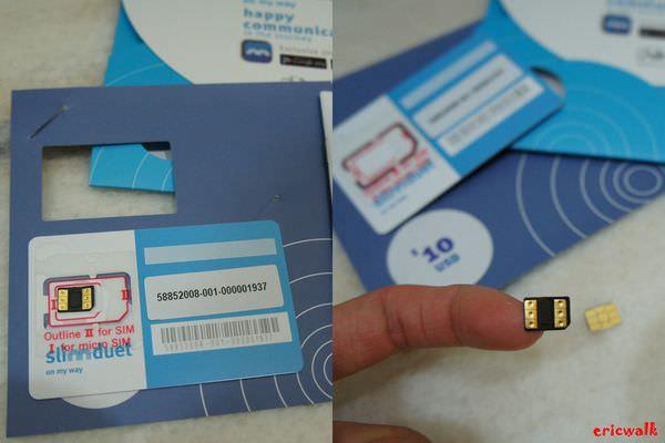 01 收到包裝 -2.jpg