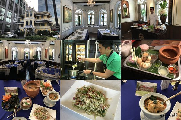 [曼谷] 藍象餐廳 Blue Elephant Cooking School – 頂級泰式料理課程體驗