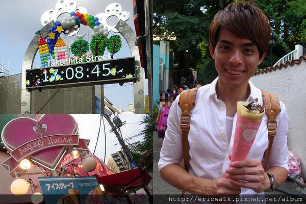 [東京] 原宿竹下通 – Angel's Heart 包著一整塊起司蛋糕的超人氣可麗餅