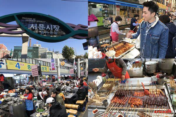[大邱] 西門市場 – 大邱必遊,韓國前三大市場,韓國道地小吃吃不停!