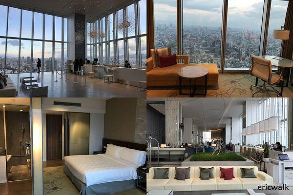 [大阪] Osaka Marriott Miyako Hotel 大阪萬豪都飯店 – 日本第一高樓、五星級高質感推薦!