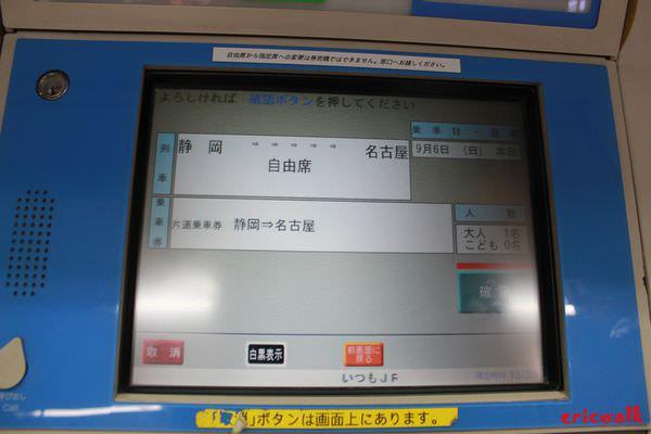 IMG_1368.JPG