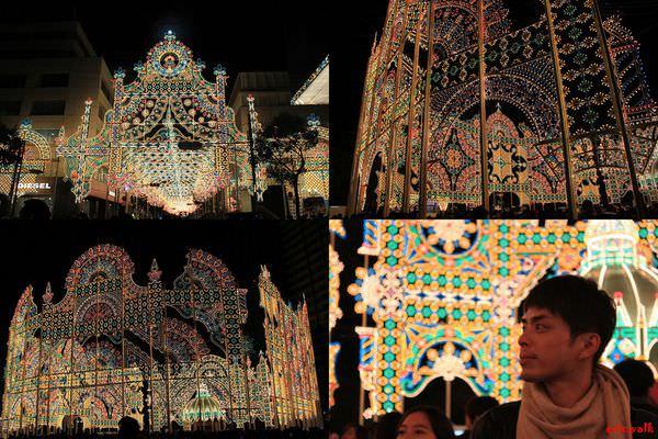 [日本關西] 神戶光之祭典2014 (12/4-12/15) – 神聖浪漫的大型炫麗燈光祭典活動