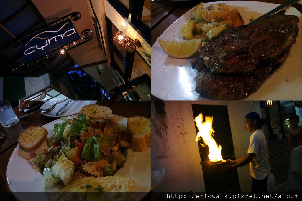 [2013 長灘島] dmall美食CYMA – 氣氛很好的希臘料理餐廳,大叫OPPA驚聲連連的火焰起司餅
