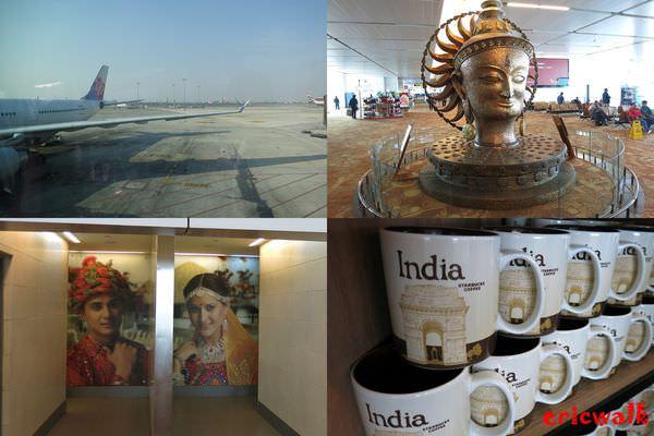 [義大利] 義大利初見面飛行篇 – 義大利航空共掛班號中華航空羅馬來回機票,印度新德里機場轉機記錄