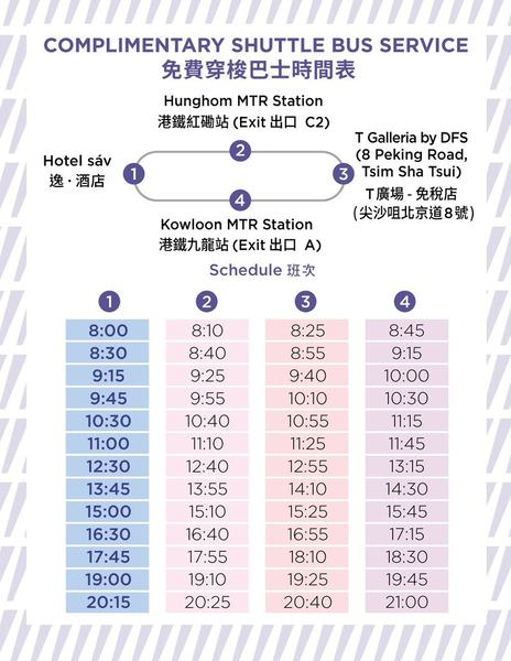 Shuttle-Bus-schedule