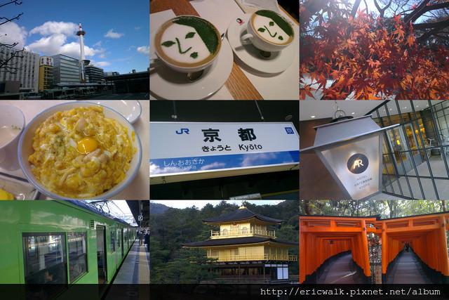 [2012冬-京都] 序 – 關西京都三天兩夜小旅行,捷星航空來回機票NT3800