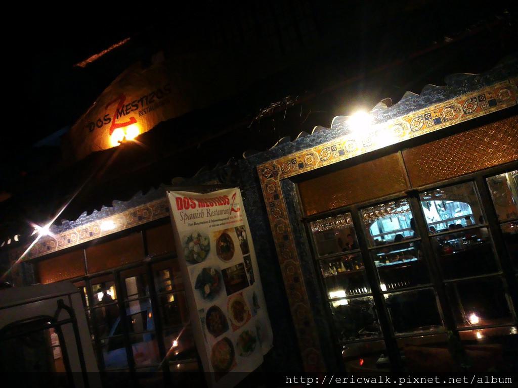 [2013 長灘島] Dos Mestizos 西班牙餐廳 – 燈光美氣氛佳榮獲最佳餐廳,料多味美的西班牙海鮮飯