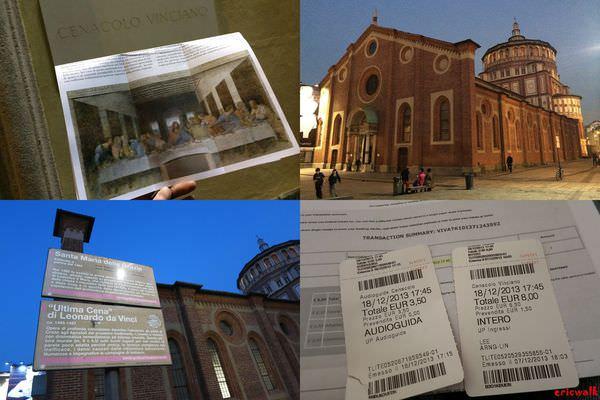 [義大利] 米蘭必訪世界文化遺產 – 達文西《最後的晚餐》訂票及參觀紀錄介紹