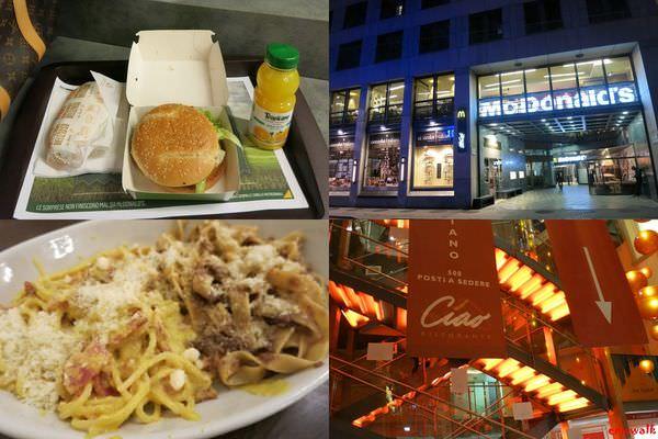 [義大利] 十歐有找的餐廳介紹: 連鎖Ciao義大利自助餐廳 & McDonald's麥當勞